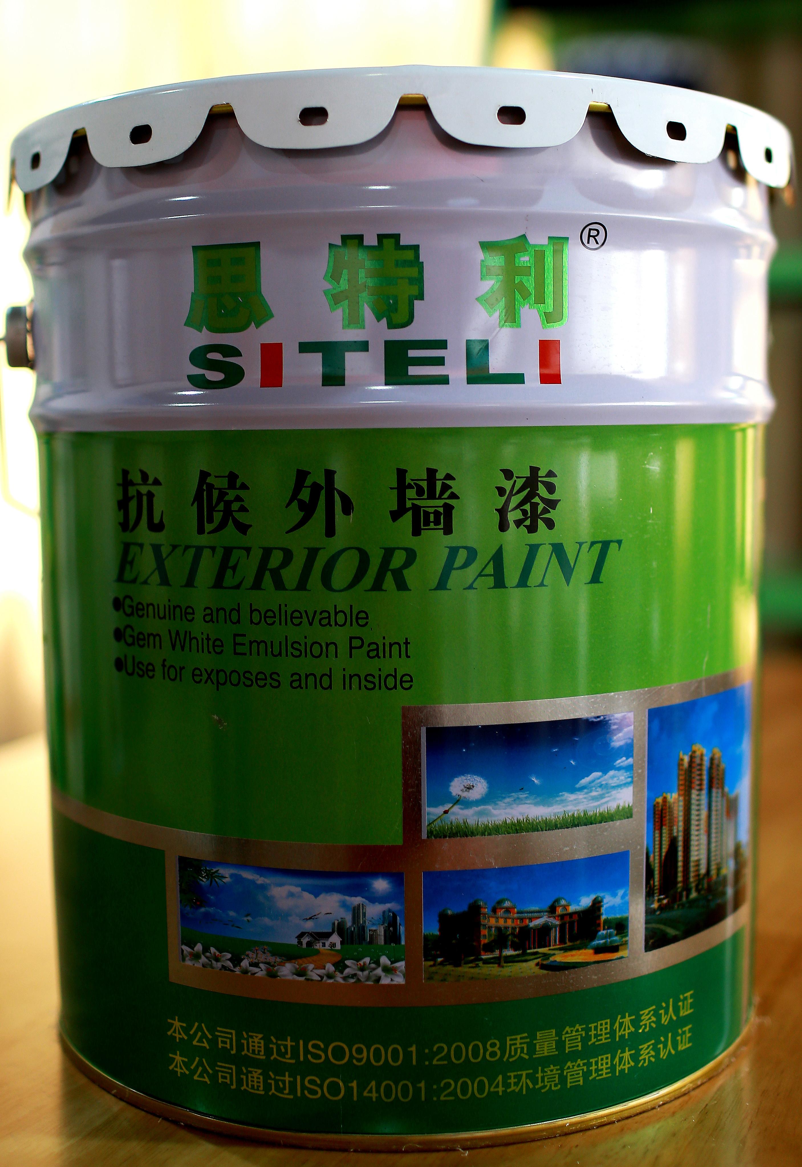 思特利外墙漆